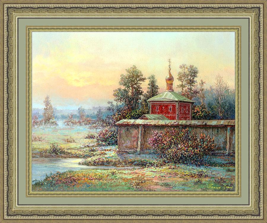 Современный художник Сергей Панин